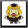 皆さん、こんにちは、小次郎講師です。